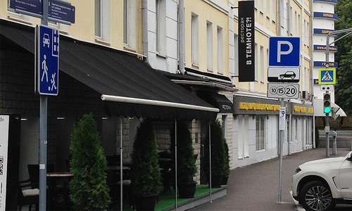 Ресторан В темноте?! - фотография 1 - Вход в ресторан
