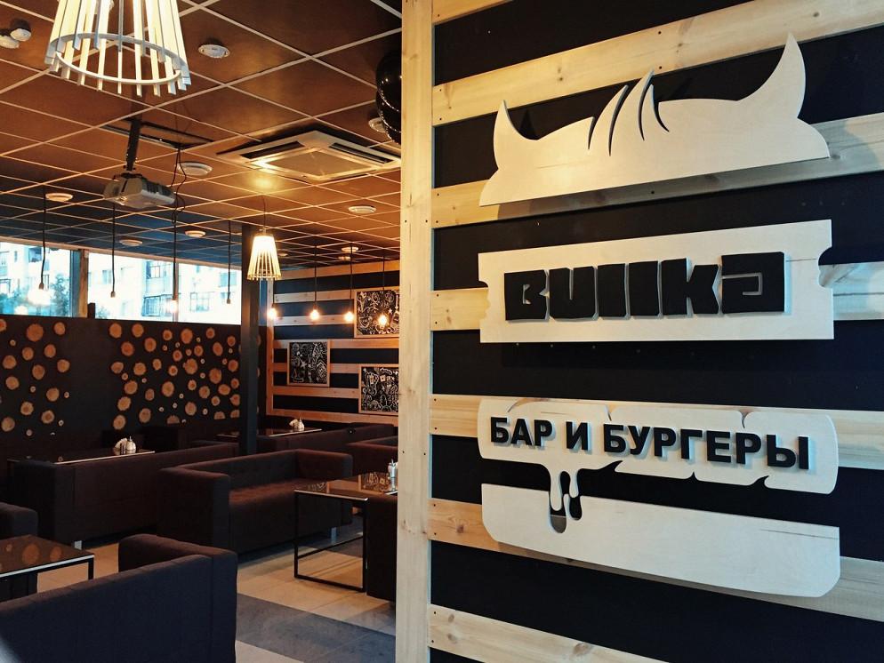 Ресторан Bullka Bar - фотография 1