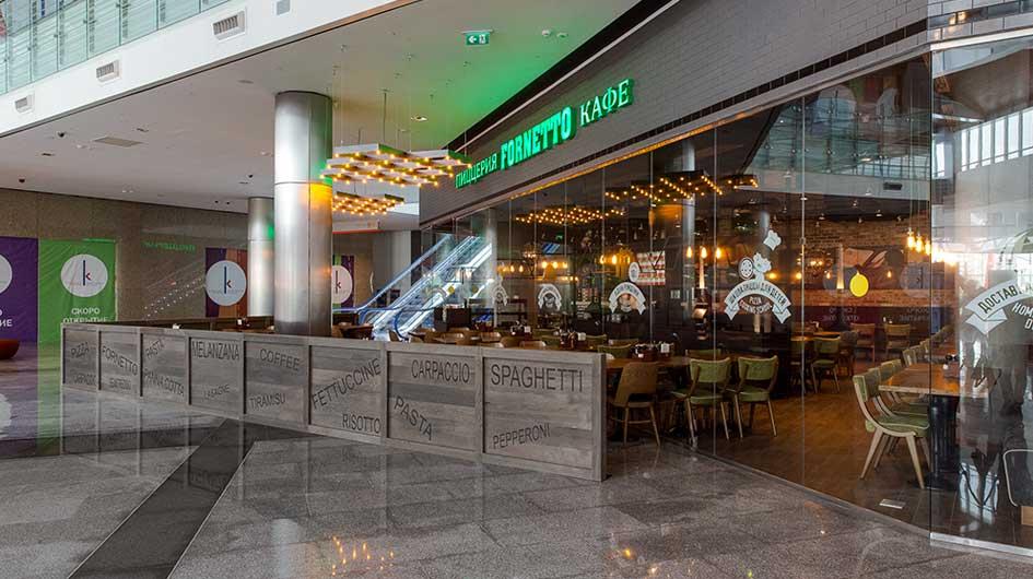 Ресторан Fornetto - фотография 8