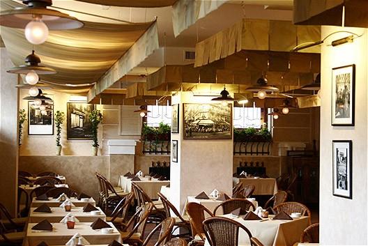 Ресторан Бульварный роман - фотография 8
