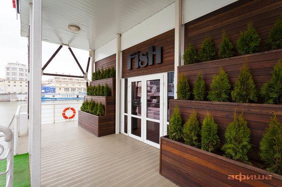 Ресторан Fish - фотография 3