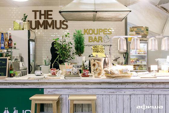 Ресторан The Hummus - фотография 7