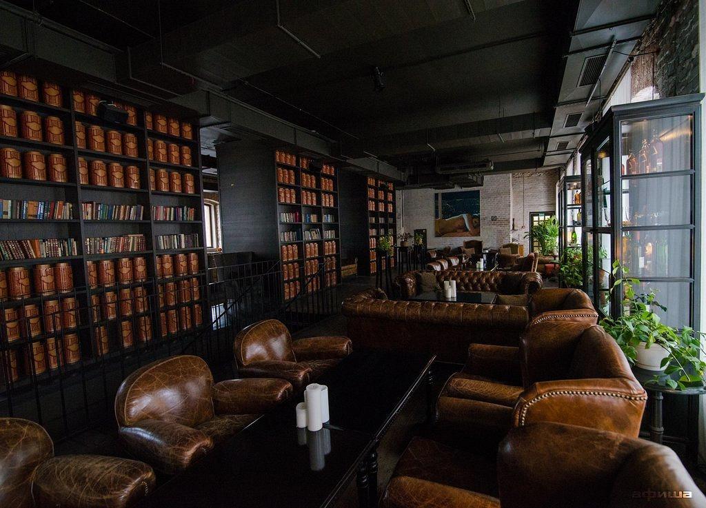 Ресторан Луч - фотография 20