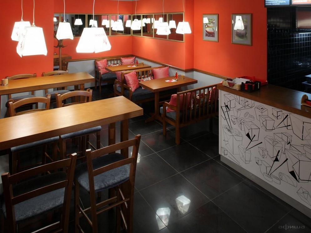 Ресторан Chin Chin - фотография 4