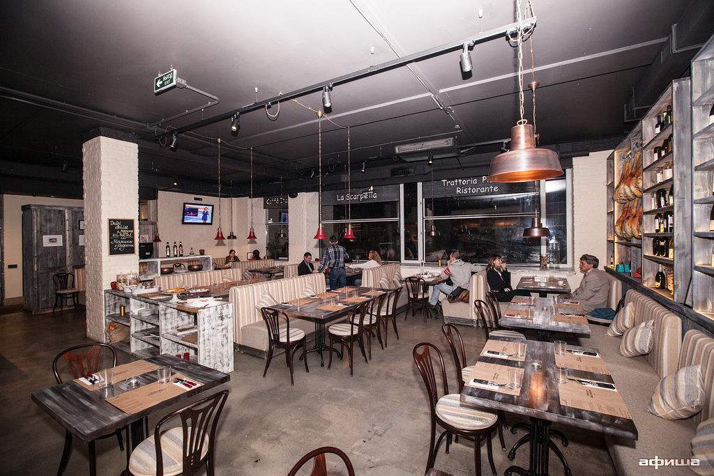 Ресторан La scarpetta - фотография 32