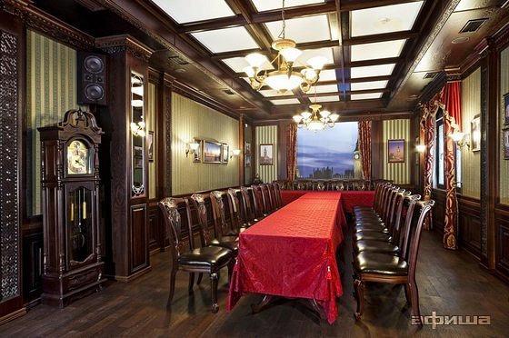 Ресторан Holmes Pub - фотография 7