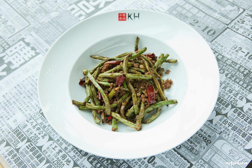 Ресторан Китайские новости - фотография 14