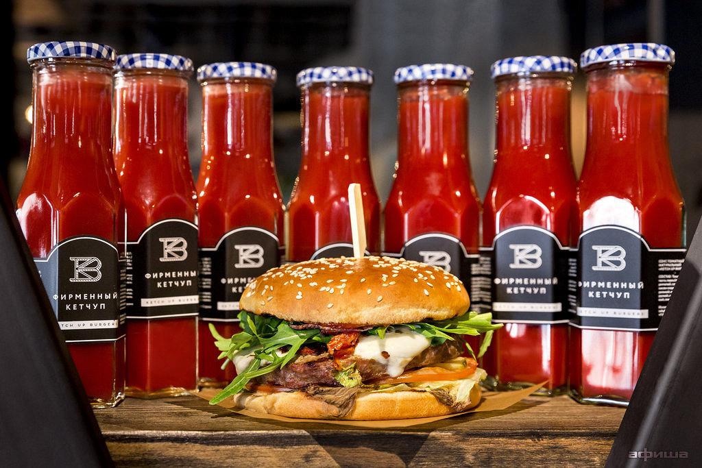 Ресторан Ketch Up Burgers - фотография 3