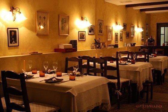 Ресторан Skopin - фотография 3