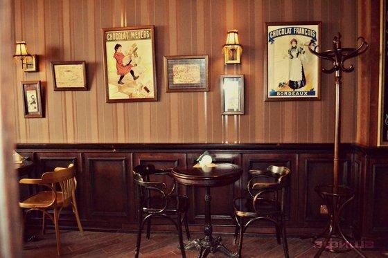 Ресторан Кофемолка - фотография 3