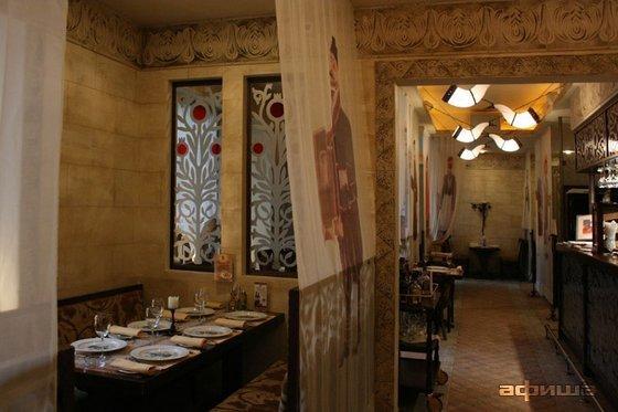Ресторан Тбилисо - фотография 17