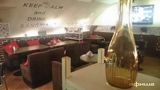 Ресторан Un peso - фотография 3