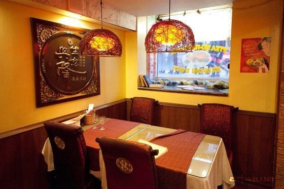 Ресторан Красный терем - фотография 8