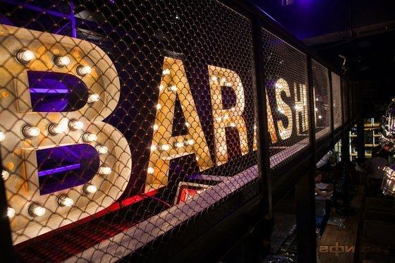 Ресторан Barashki - фотография 21