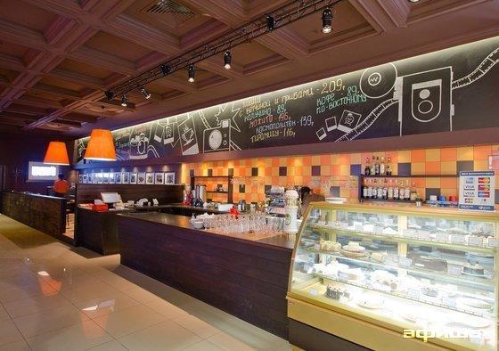 Ресторан Питькофе: Фото - фотография 4