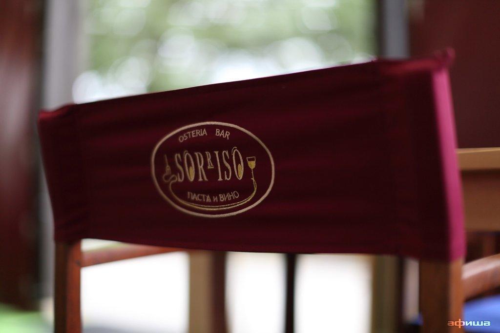 Ресторан Sorriso - фотография 18