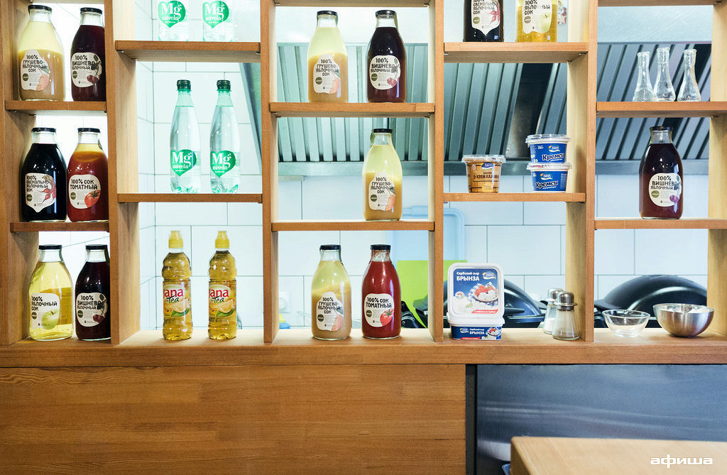 Ресторан Ukusno - фотография 3