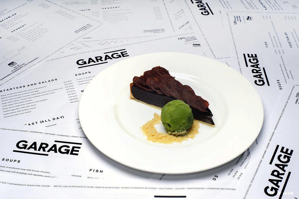 Ресторан Кафе музея «Гараж» - фотография 13