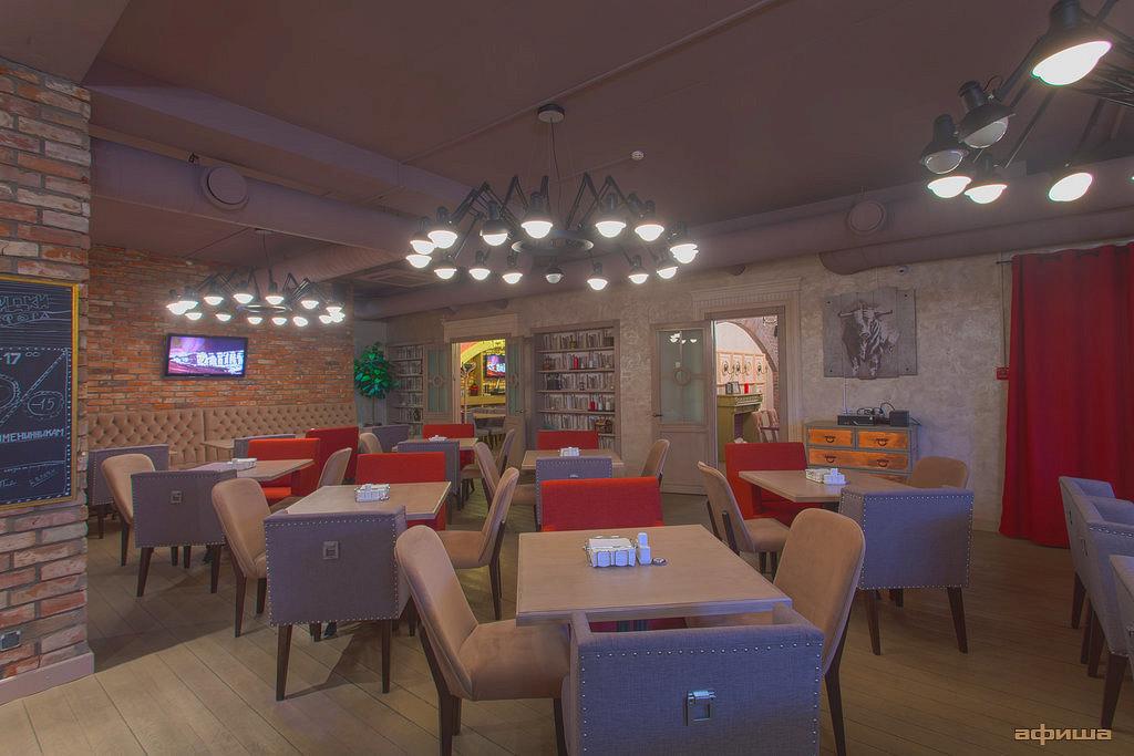 Ресторан Герефорд - фотография 15