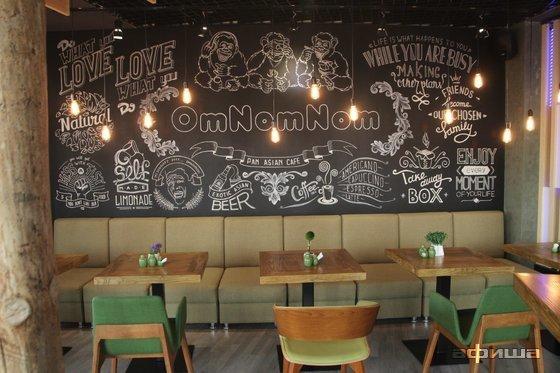 Ресторан Om Nom Nom - фотография 9