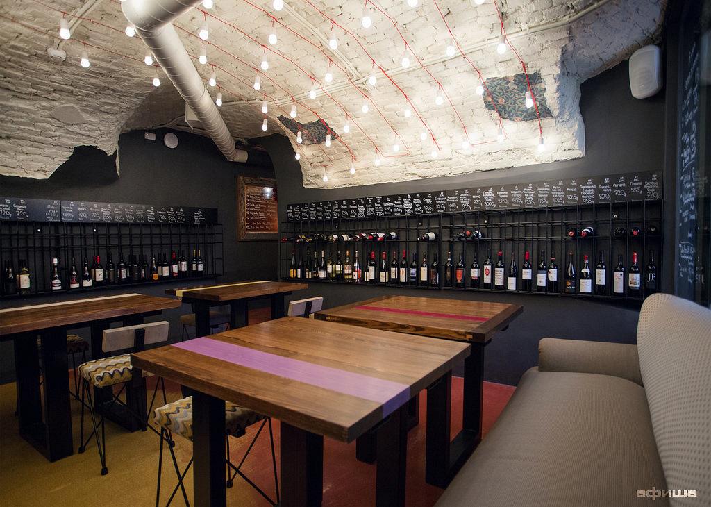 Ресторан Prosto vino - фотография 9