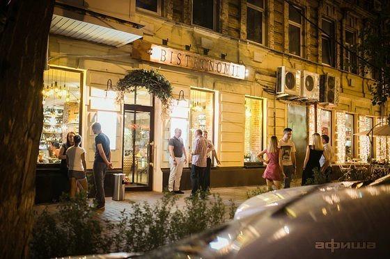 Ресторан Bistronomie - фотография 10