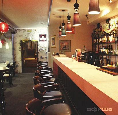 Ресторан Нет проблем - фотография 3