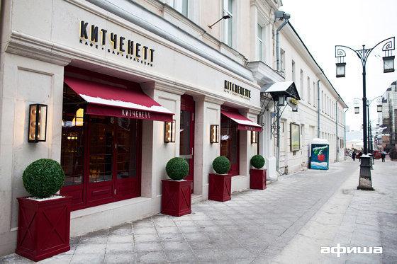 Ресторан Kitchenette - фотография 30