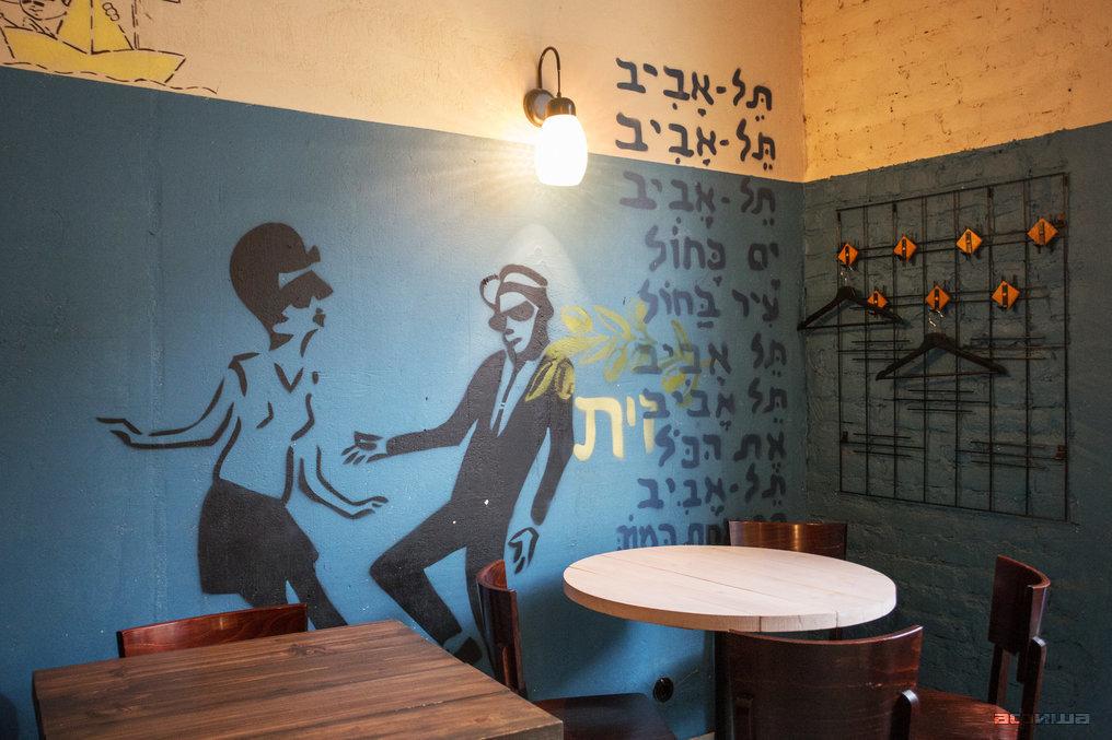 Ресторан Бекицер - фотография 1