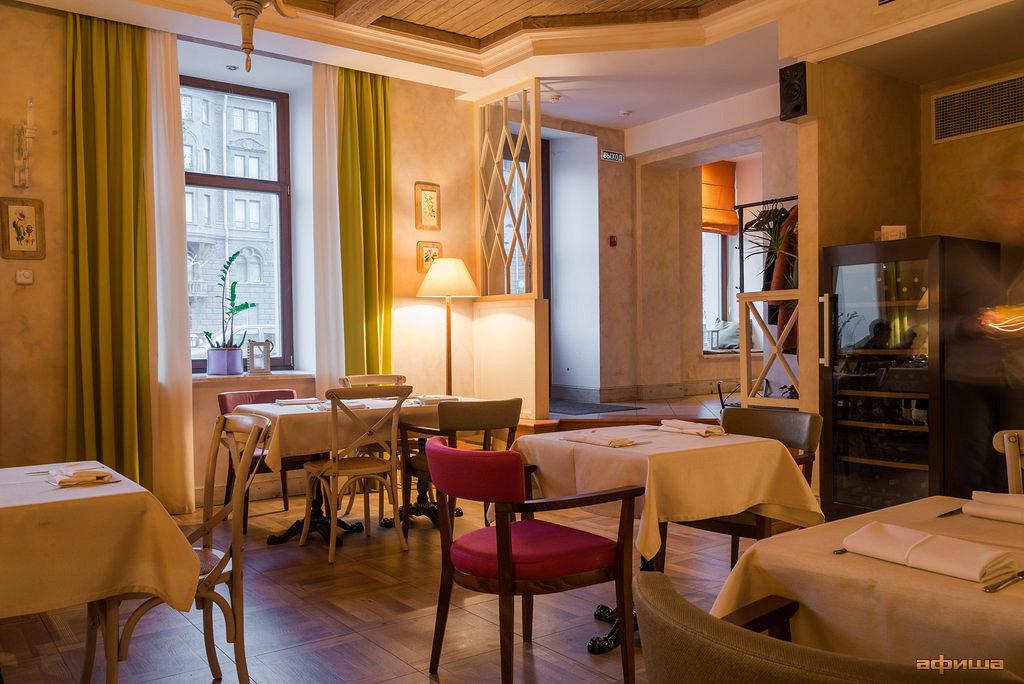 Ресторан Est! Café - фотография 3