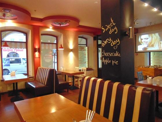 Ресторан Jingle - фотография 3