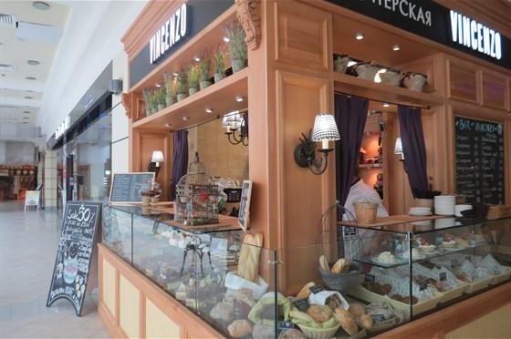 Ресторан Vincenzo - фотография 4