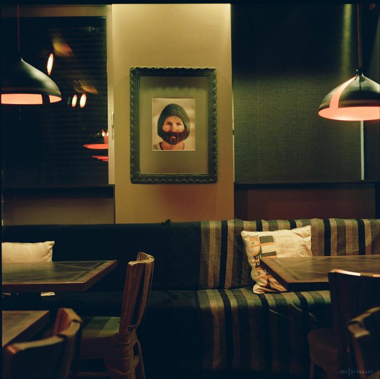 Свитер с оленями ресторан