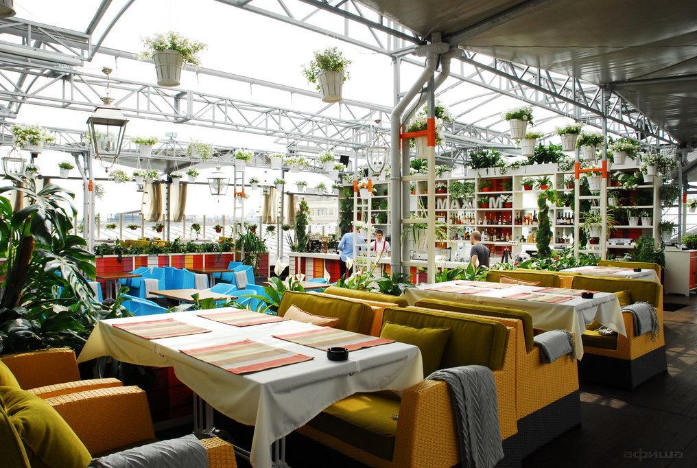 Ресторан Maxim Bar - фотография 1