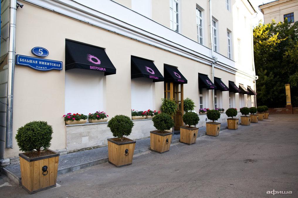 Ресторан Ватрушка - фотография 7