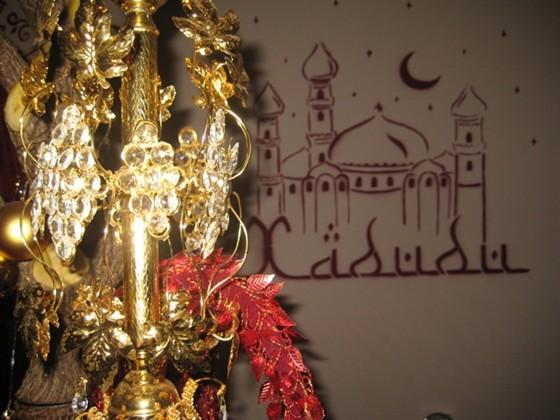 Ресторан Хабиби - фотография 3