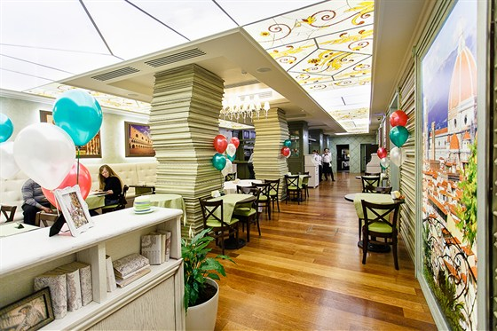 "Ресторан Da Pino - фотография 1 - ""Зеленый"" зал."