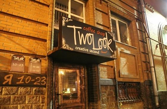 Ресторан Two Look - фотография 4
