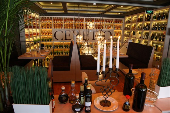 Ресторан Черетто - фотография 19
