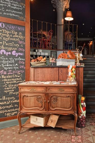 Ресторан Cup & Cake - фотография 2