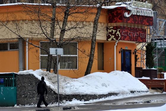 Ресторан Suzanna - фотография 2