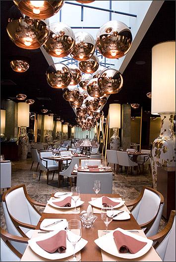 Ресторан Цифры - фотография 5