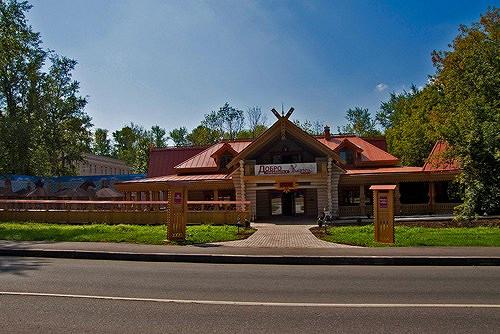 Ресторан Купец - фотография 1