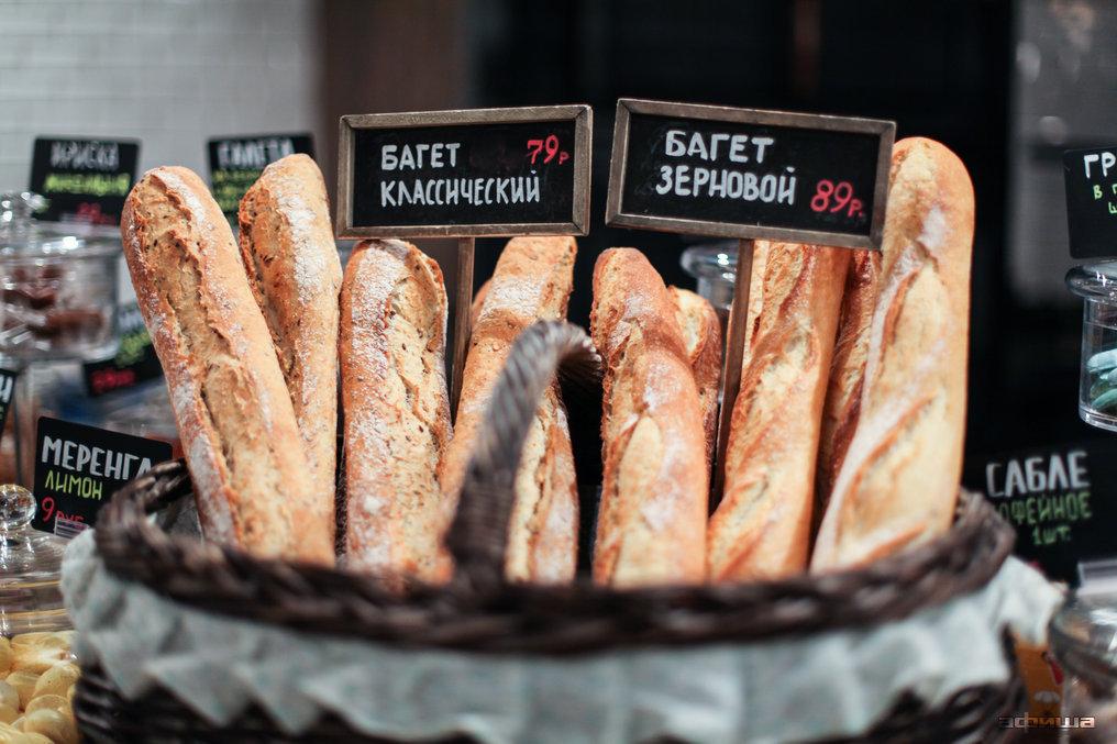Ресторан Пекарня Мишеля - фотография 12