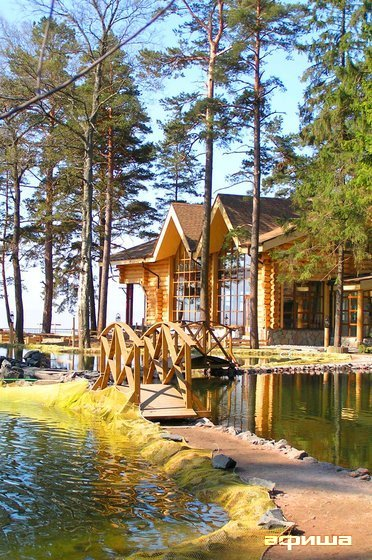 Ресторан Русская рыбалка - фотография 8