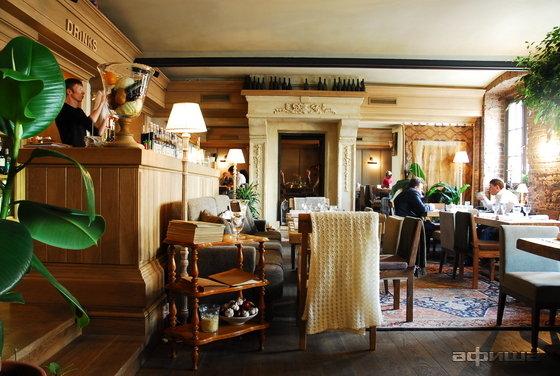 Ресторан Курабье - фотография 4