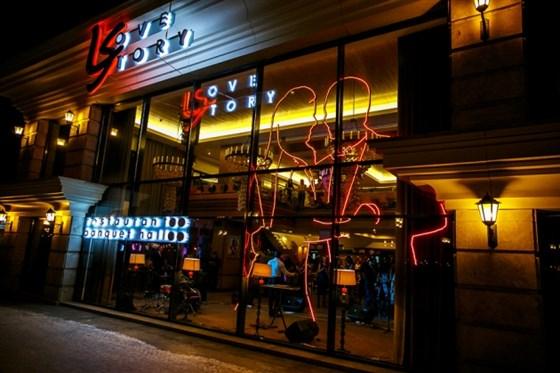 Ресторан Love Story - фотография 5