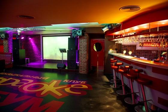 Ресторан Караоке-бум - фотография 1