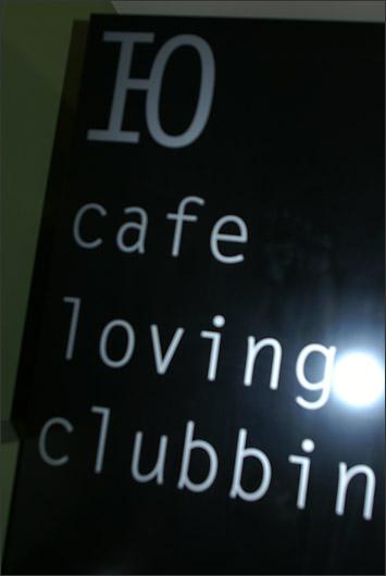 Ресторан Ю-кафе - фотография 4