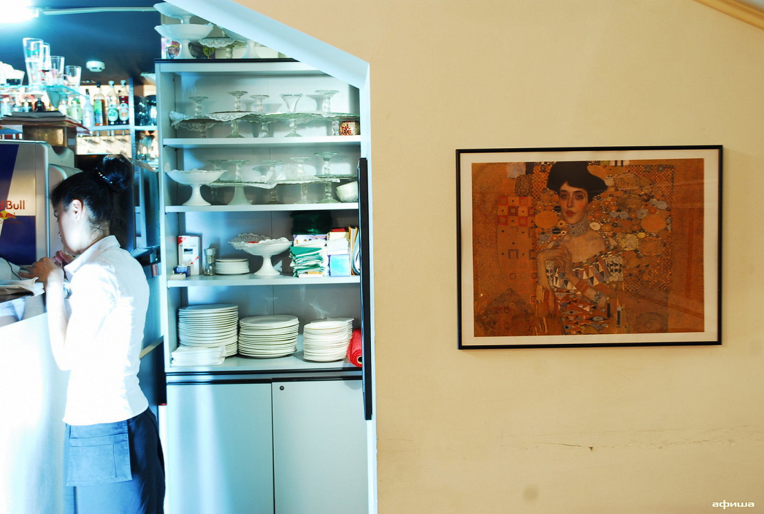 Ресторан Слава - фотография 1